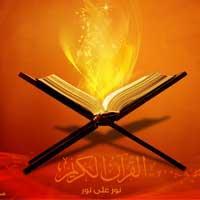 مسئله عبادت و اطاعت از نظر قرآن ( 2 )