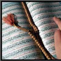 وحدت موضوعی سوره های قرآن (1)