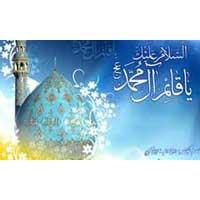 http://serajnet.org/userimages/postFile/madi11433.jpg