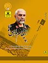 [تصویر:  peygham-mahiha_logo.jpg]
